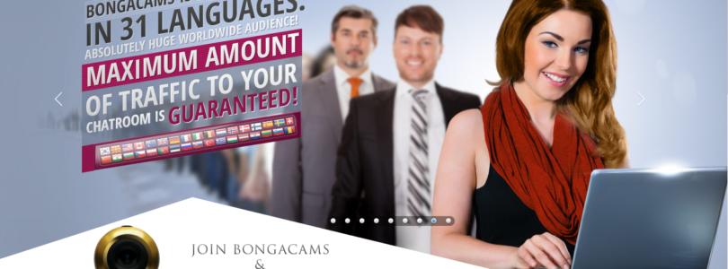 Cum văd membrii modelele pe Bongacams