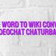 Online word to wiki converter videochat Chaturbate